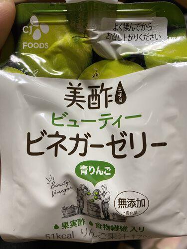 ぷるぷるビネガーゼリー/美酢(ミチョ)/ドリンクを使ったクチコミ(1枚目)