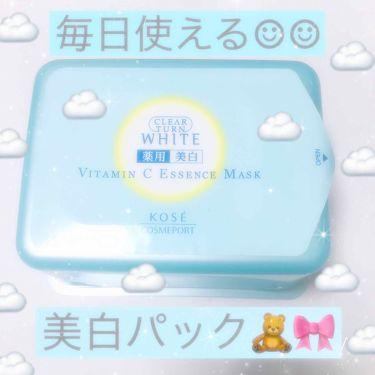 momo🧸🎀さんの「クリアターンエッセンスマスク(ビタミンC)<シートマスク・パック>」を含むクチコミ