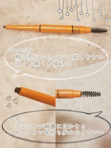 パウダーペンシルアイブロウ ステイナチュラ 楕円細芯/デジャヴュ/アイブロウペンシルを使ったクチコミ(2枚目)
