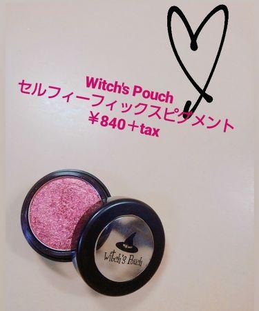 めがねぱんだ🐼さんの「Witch's Pouch(ウィッチズポーチ)セルフィーフィックスピグメント<パウダーアイシャドウ>」を含むクチコミ