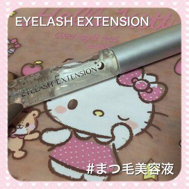 EYELASHEXTENSION/PICOMONTE/まつげ美容液を使ったクチコミ(1枚目)