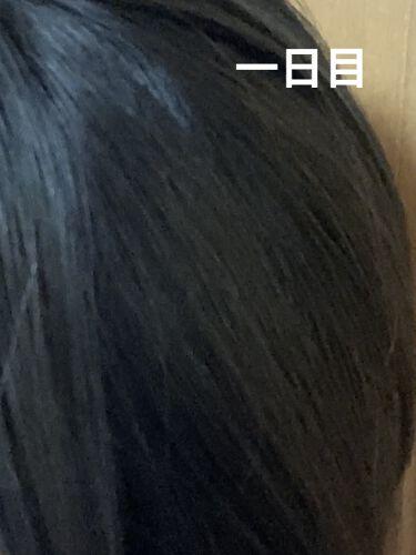 【画像付きクチコミ】♧♧リーゼ泡カラー💙ミッドナイトアッシュ💚私はドラッグストアで700円くらいで買いました。黒髪用ですが、3回染めた髪で行いました。✄ブリーチ経験なし、縮毛矯正経験ありです!普通は、肩ぐらいのセミロングで1箱だと思いますが、私は胸下ぐら...