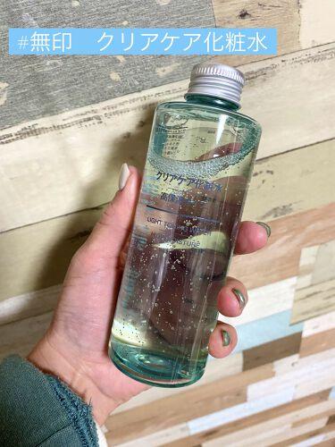 クリアケア化粧水/無印良品/化粧水を使ったクチコミ(1枚目)