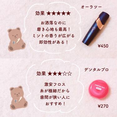 NONIO 舌クリーナー/NONIO/その他オーラルケアを使ったクチコミ(3枚目)