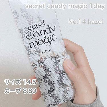 secret candy magic No.14 hazel/CANDY MAGIC/その他を使ったクチコミ(1枚目)