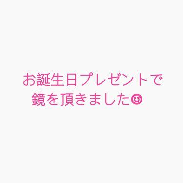 コンパクトミラー II/JILL STUART/その他化粧小物を使ったクチコミ(1枚目)