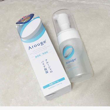 モイスチャーフォーム/アルージェ/洗顔フォームを使ったクチコミ(1枚目)