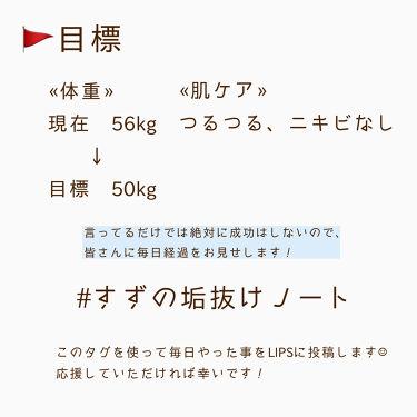 白潤 薬用美白乳液/肌ラボ/乳液を使ったクチコミ(5枚目)