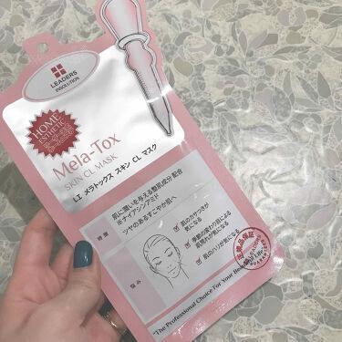 メラトックス スキン クリニック マスク/Leaders Cosmetics/シートマスク・パックを使ったクチコミ(1枚目)