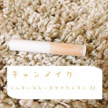 シルキースムースアイクレヨン/CANMAKE/ジェル・クリームアイシャドウを使ったクチコミ(2枚目)