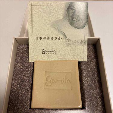 ガミラシークレット ラベンダー/ガミラシークレット/ボディ石鹸を使ったクチコミ(2枚目)