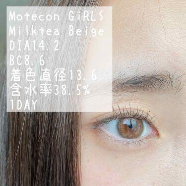 モテコン ガールズワンデー/モテコン/カラーコンタクトレンズを使ったクチコミ(2枚目)