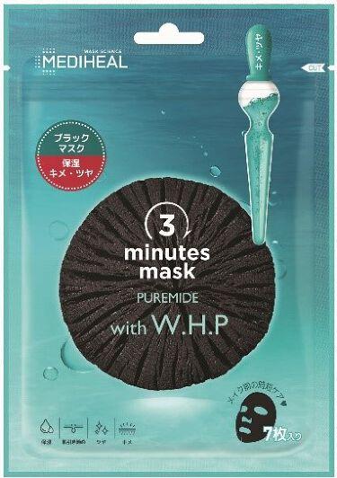 2021/2/15発売 MEDIHEAL 3ミニッツマスク:ピュアマイド with W.H.P