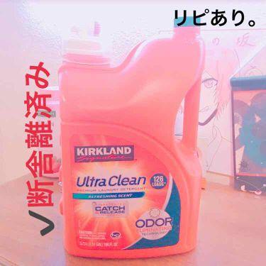 愛梨花🌷 on LIPS 「【KIRKLANDUltraClean】内容量:5.73L値段..」(1枚目)
