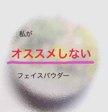てんぼうさんの「pdcピディット クリアスムースパウダー<プレストパウダー>」を含むクチコミ