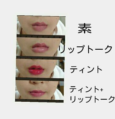 ディア マイブルーミング リップトーク クリーム/ETUDE HOUSE/口紅を使ったクチコミ(3枚目)