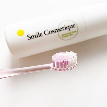 ホワイトニングペースト/スマイルコスメティック/歯磨き粉を使ったクチコミ(3枚目)