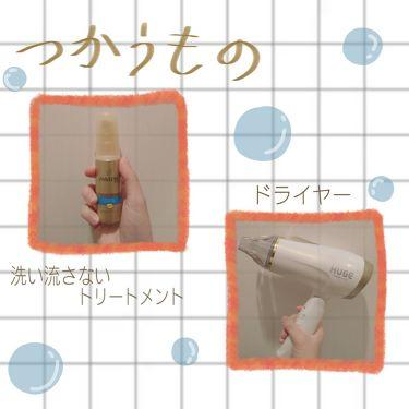 インテンシブ ヴィタミルク パサついてまとまらない髪用/パンテーン/アウトバストリートメントを使ったクチコミ(2枚目)