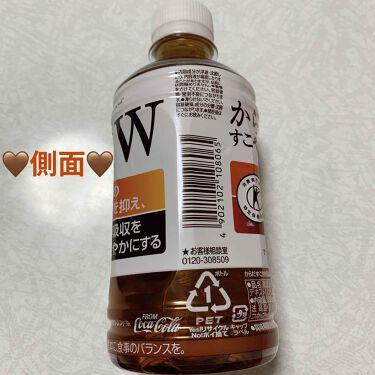 からだすこやか茶W/日本コカ・コーラ/ドリンクを使ったクチコミ(3枚目)