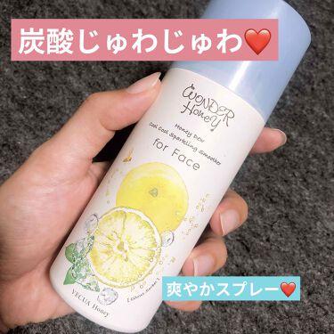 ワンダーハニー クールクールスパークリングスムーサー シトラスソルベ/VECUA Honey/化粧水を使ったクチコミ(1枚目)