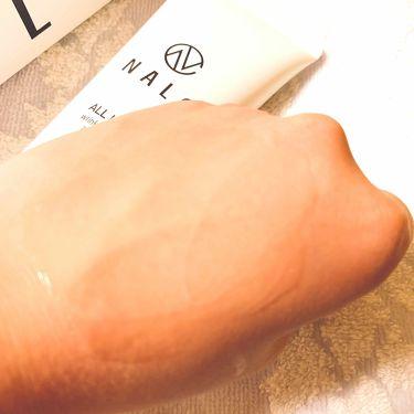 薬用スリープロテクトジェル/NALC/オールインワン化粧品を使ったクチコミ(3枚目)