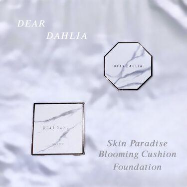 スキンパラダイス ブルーミング クッションファンデーション/DEAR DAHLIA/クッションファンデーションを使ったクチコミ(1枚目)