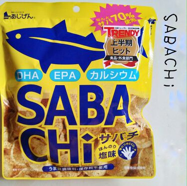 SABACHi/味源/食品を使ったクチコミ(1枚目)