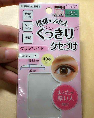 ふたえテープ 02 ヌーディーワイド/LOUJENE(ルージーン)/その他化粧小物を使ったクチコミ(2枚目)