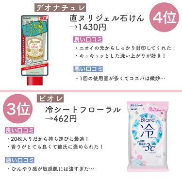 デトランス α/Perspirex/デオドラント・制汗剤を使ったクチコミ(5枚目)