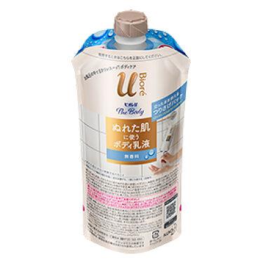 ザ ボディ ぬれた肌に使うボディ乳液 無香料 つりさげパック(つけかえ用)