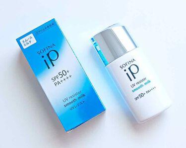 SOFINA iP UVレジスト スムースミルク/SOFINA iP/日焼け止め(顔用)を使ったクチコミ(1枚目)