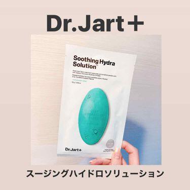 ダーマスクウォータージェット スージング・バイタル ハイドラソリューション/DrJart+(ドクタージャルト)/シートマスク・パックを使ったクチコミ(1枚目)