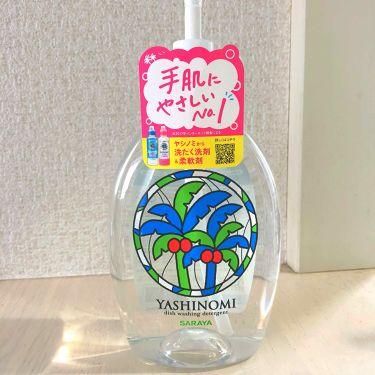 ヤシノミ洗剤/ヤシノミ洗剤/その他 by はるキャベツ