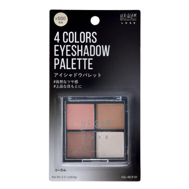 UR GLAM LUXE 4 COLORS EYESHADOW PALLET DAISO
