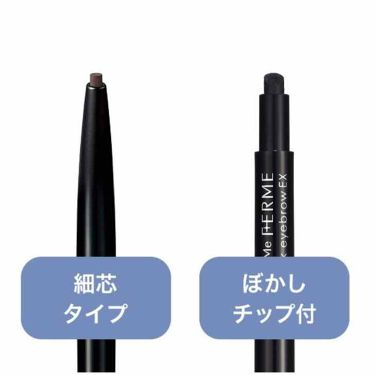 クイックアイブロウEX/キスミーフェルム/アイブロウペンシルを使ったクチコミ(2枚目)