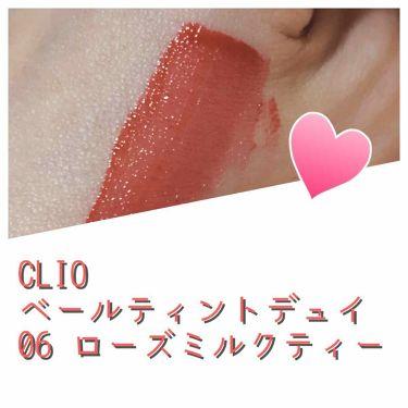ベールティントデューイ/CLIO/口紅を使ったクチコミ(2枚目)