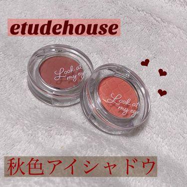 roseさんの「ETUDE HOUSEルックアット マイアイ カフェ<パウダーアイシャドウ>」を含むクチコミ