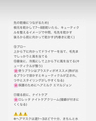 大島椿(ツバキ油)/大島椿/その他スタイリングを使ったクチコミ(4枚目)