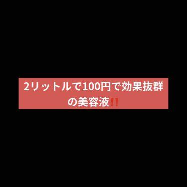 いろはす天然水/日本コカ・コーラ/ドリンクを使ったクチコミ(1枚目)