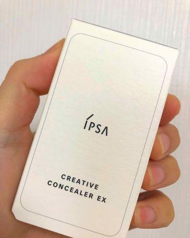 クリエイティブコンシーラー/IPSA/コンシーラーを使ったクチコミ(3枚目)