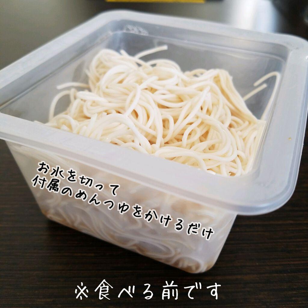 レシピ 豆腐 そうめん