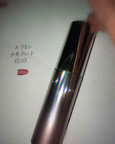 SORa☾さんの「A'PIEU水光ティント<リップグロス>」を含むクチコミ