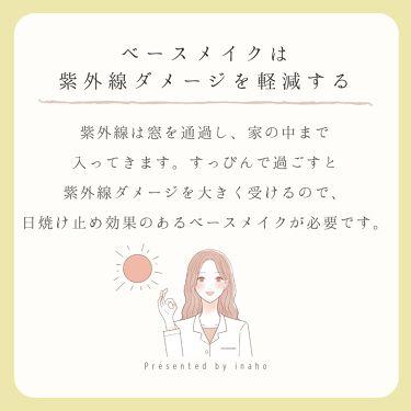 inaho公式アカウント on LIPS 「\肌への優しさを考えるなら<すっぴん肌>はやめましょう/こんに..」(4枚目)