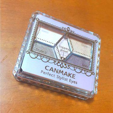 パーフェクトスタイリストアイズ/CANMAKE/パウダーアイシャドウを使ったクチコミ(2枚目)