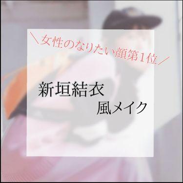 マイファンスィー モイスチャー ファンデーション/Koh Gen Do/リキッドファンデーションを使ったクチコミ(1枚目)