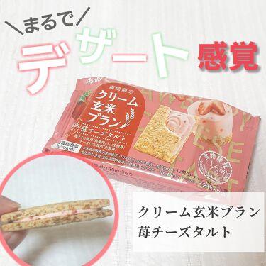 バランスアップ クリーム玄米ブラン いちごチーズタルト/アサヒフードアンドヘルスケア/食品を使ったクチコミ(1枚目)
