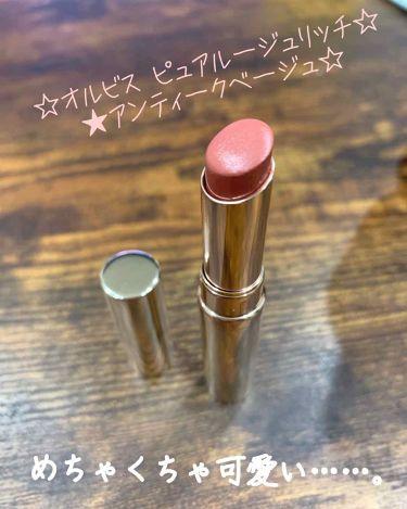 https://cdn.lipscosme.com/image/0985582380411bed29370c23-1577972381-thumb.png