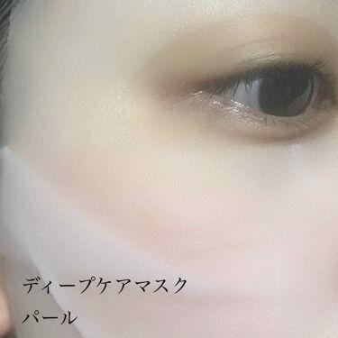 デイリーケアマスク プロテオグリカン&アロエ/RISM/シートマスク・パックを使ったクチコミ(6枚目)