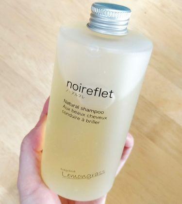 noireflet ナチュラルシャンプー/noireflet/シャンプー・コンディショナーを使ったクチコミ(1枚目)