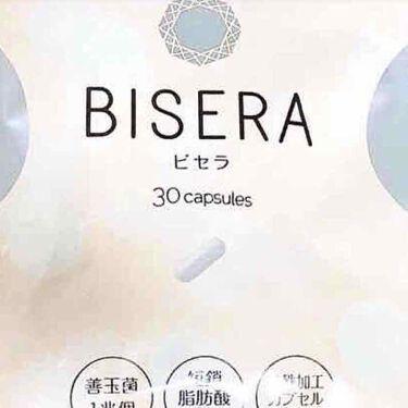 【画像付きクチコミ】自然派研究所ビセラBISERA効果ある気がする…年齢とともに体内の善玉菌は減少し、悪玉菌が増加します。フローラに良いとされる「短鎖脂肪酸」を配合しています。溜まりがちになっているものを分解サポートします。短鎖脂肪酸とも相性が良い32種...